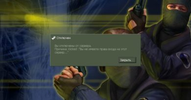 Вы не имеете права входа на этот сервер, не работает VIP через команду setinfo _pw