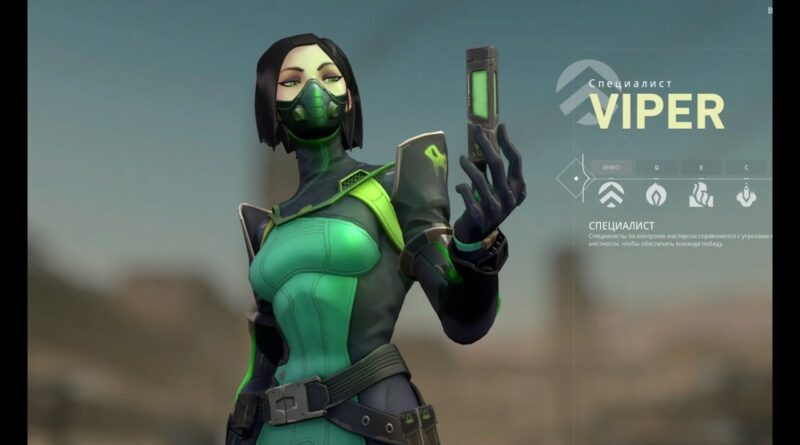 Valorant: Viper (Контроллер) - навыки, особенности, советы
