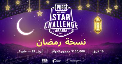Представлен PUBG Mobile Star Challenge Arabia 2021 с призовым фондом в 100000 долларов