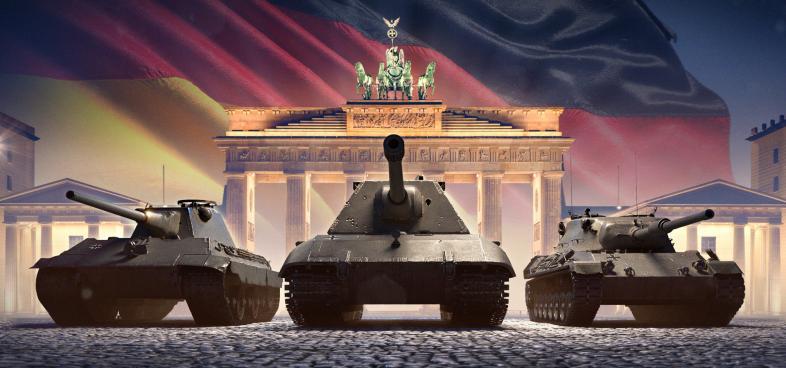 World of Tanks Лучшие немецкие танки