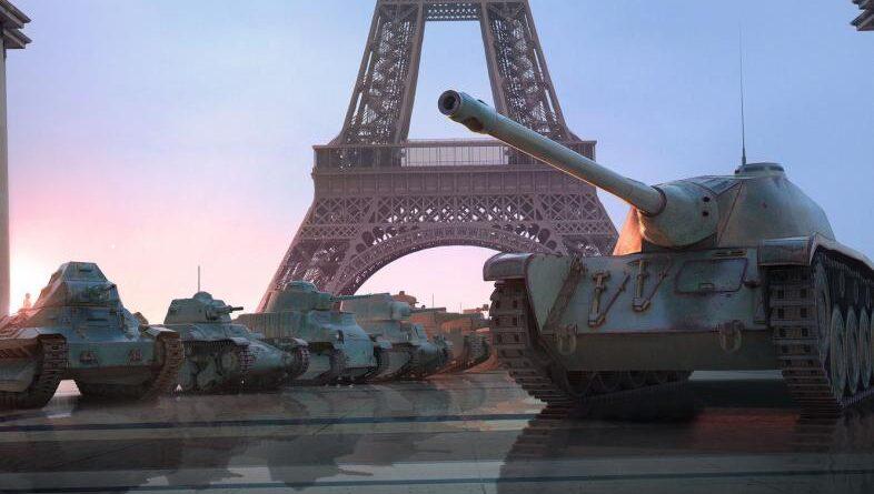 World of Tanks Лучшие французские танки всех уровней