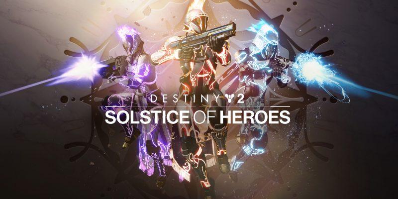 Destiny 2: Солнцестояние героев 2021 - руководство по событиям и комплектам доспехов
