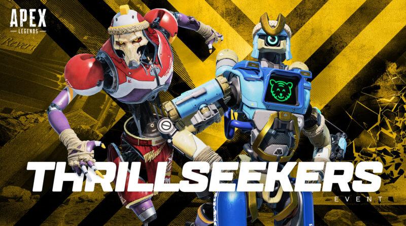 Событие Thrillseekers в Apex Legends открыто с новой картой Overflow Arenas и 3 еженедельными треками с наградами