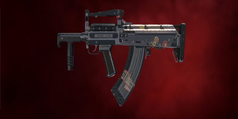 Far Cry 6: Как получить Vaya Con Dios в аэропорту Габриэля Кастильо