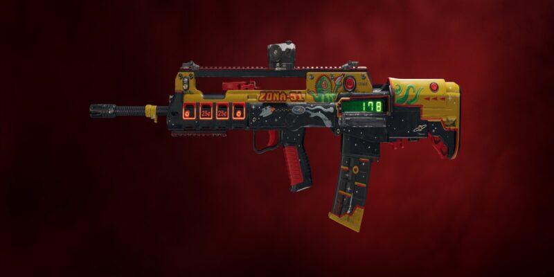 Far Cry 6: как получить уникальную винтовку Zona 51 в соборе Ла Дивинидад